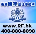 供应广州注册香港外贸公司成功案例分析批发