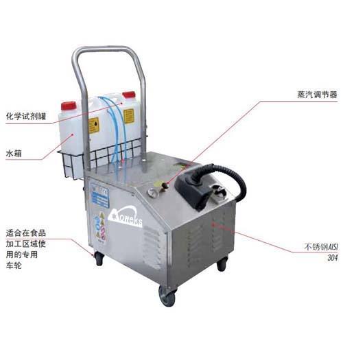 供应高温蒸汽清洗机AKSGV3图片