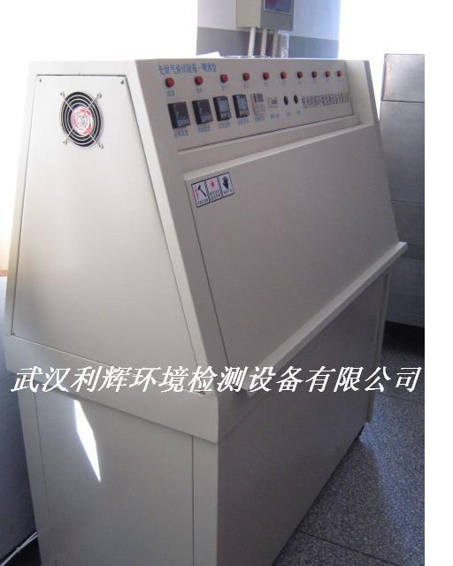 供应咨询紫外辐照老化试验箱来武汉利辉