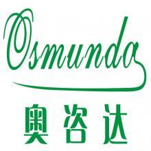 供应医疗器械临床试验代理咨询-上海