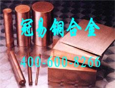 冠易进口C17200铍铜板铍铜棒C17200 的化学成分的性能