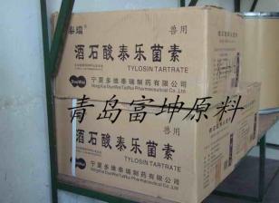酒石酸泰乐菌素原料药图片