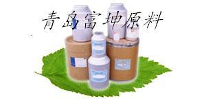 供应医药原料中间体硫酸大观霉素批发