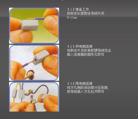 接线端子_接线端子供货商