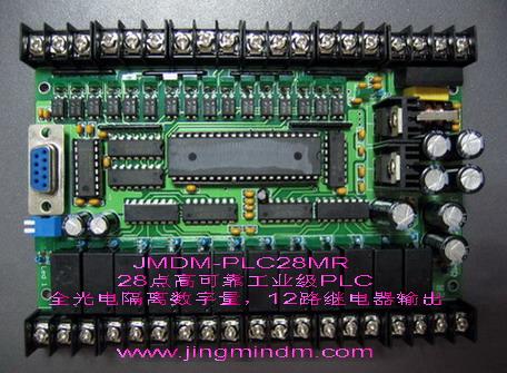PLC图片 PLC样板图 最高28点国产单板PLC 广东省深圳市...
