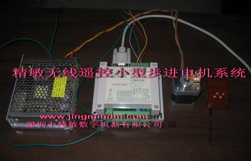 步进电机控制器_步进电机控制器供货商