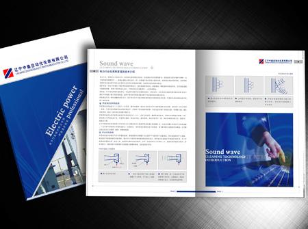 供应科技样本设计产品目录设计