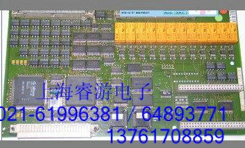 供应专业电路板维修图片