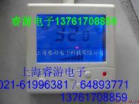 供应温控器维修、计量器维修