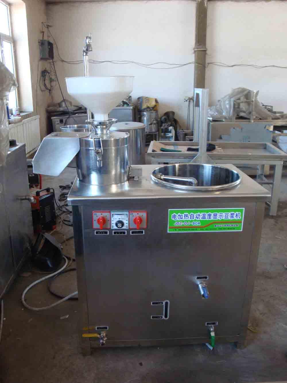 供应不锈钢电热豆浆机