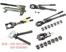 供应OPT油压电缆钳