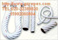 供应浮水尼龙绳丙纶长丝缆绳