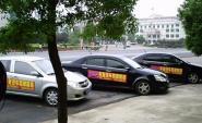 赤壁市车友汽车驾驶一对一陪练图片