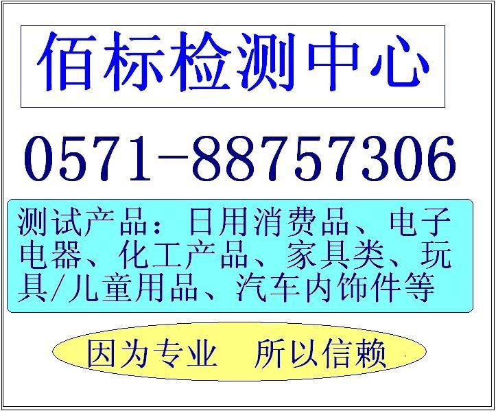 挂锁ASTMF2348-04检测︱ASTMF2348-04