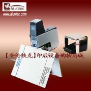 供应RAPID106电动订书机-平骑订书机-两用订书机-骑马订