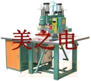 充气浮排焊接机-充气浮排生产设备图片