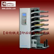 供应配页机-单张纸配页机-6格配页机-AL-600无碳纸配页机