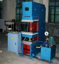 供应鄂式硫化机