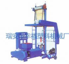 供应SJ50简易高低压吹膜机