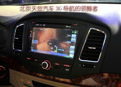 荣威350专用图片/荣威350专用样板图