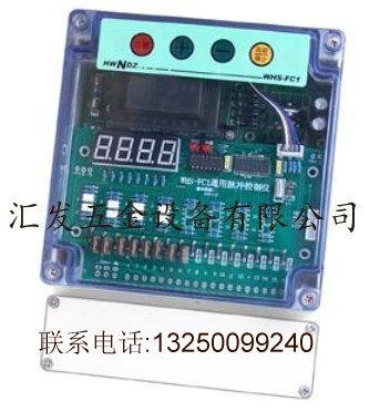 海南省脉冲控制仪脉冲电磁阀报价